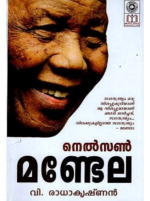 Nelson Mandela Biography (Malayalam)