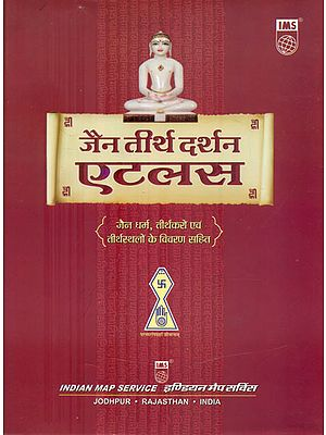 जैन तीर्थ दर्शन एटलस: Atlas of Jain Pilgrimage