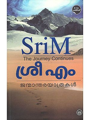 The Journey Continues (Malayalam)