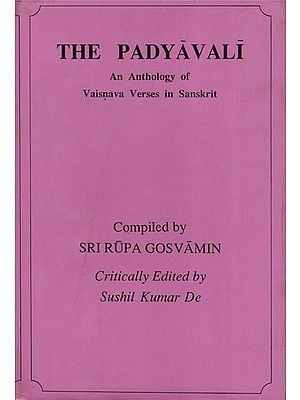 पद्यावली: The Padyavali (An Anthology of Vaisnava Verses in Sanskrit)