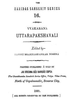 Vyakarana Uttarpakshavali