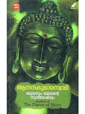 Buddha and The Gospel of Buddhism (Malayalam)