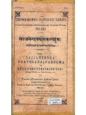 सज्जनेन्द्रप्रयोगकल्पद्रुम: Sajjanendra Prayogakalpadruma (An Old and Rare Book)
