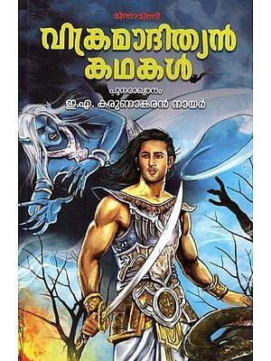 Vikramadityan Kathakal (Malayalam)