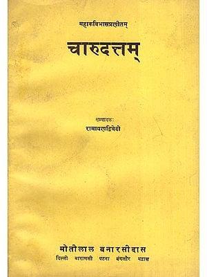चारुदत्तम्: Charudatta-Play (An Old Book)