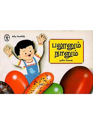 Ballonum Naanum (Tamil)