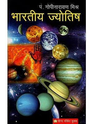 भारतीय ज्योतिष: Indian Astrologers
