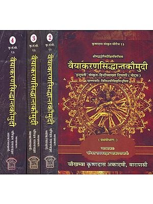वैयाकरणसिद्धान्तकौमुदी: Vaiyakaran Siddhant Kaumudi (Set of 4 Volumes)