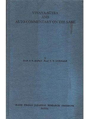 विनयसूत्रवृत्त्यभिधानस्वव्याख्यानम्: Vinaya-Sutra and Auto-Commentary on the Same (An Old and Rare Book)