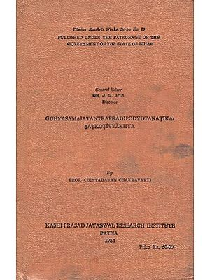 गुह्यासमाजतन्त्रप्रदीप : Guhya Samaja Tantra Pradipodyotanatika Satkoti Vyakhya (An Old Book)