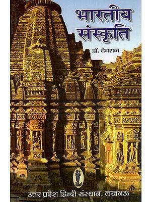भारतीय संस्कृति : Indian Culture