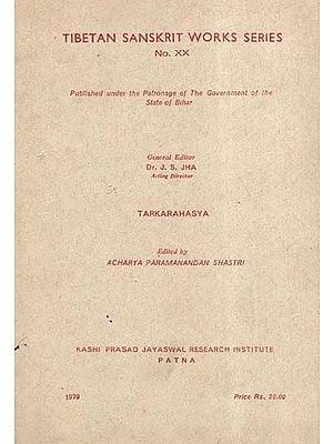 तर्करहस्यम्: Tarka Rahasya (An Old and Rare Book)