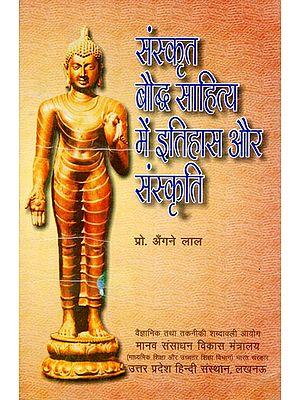 संस्कृत बौद्ध साहित्य में इतिहास और संस्कृति: History and Culture in Sanskrit Buddhist Literature