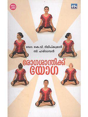 Rogasanthikku Yoga (Malayalam)