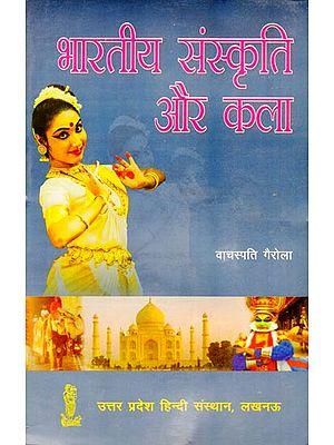 भारतीय का संस्कृति और कला: Culture and Art of India