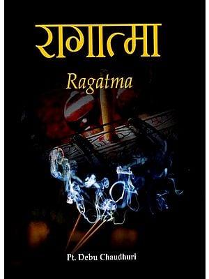 रागात्मा: Ragatma