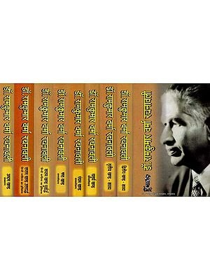 डॉ रामकुमार वर्मा रचनावली: The Complete Works of Dr Ramkumar Verma (Set of 9 Books)