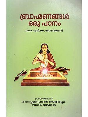 Bhahmanamgal-Oru Padanam (Malayalam)