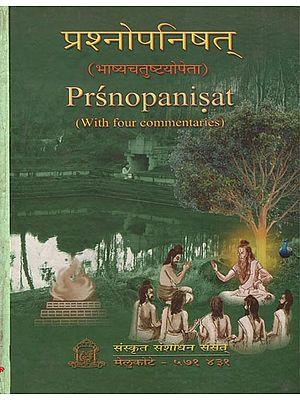 प्रश्नोपनिषत्: Prsnopanisat (With Four Commentaries)