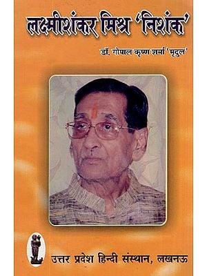 Lakshmishankar Mishra