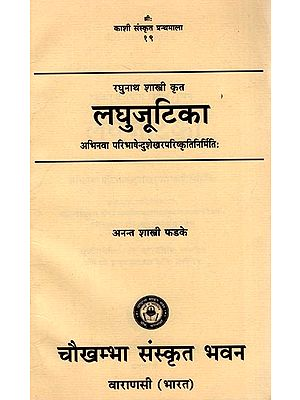 लघुजूटिका: Laghu Jutika- A Critical Note on Paribhasendu Sekhara