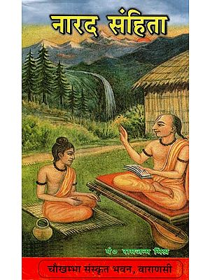 नारद संहिता - Narada Samhita of Mahamuni Narada With Vimala Hindi Commentary