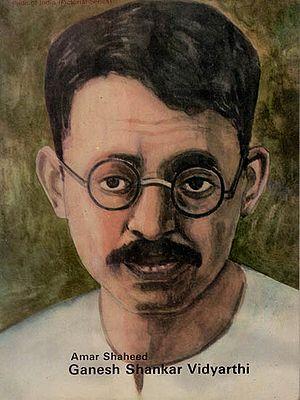Amar Shaheed - Ganesh Shankar Vidyarthi (Comic Book)