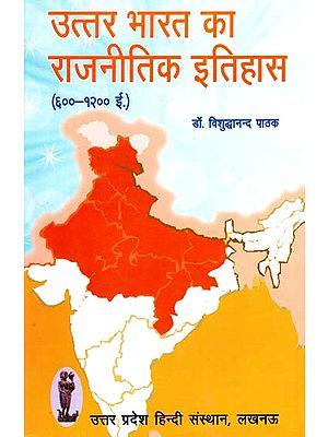 उत्तर भारत का राजनीतिक इतिहास (६००-१२०० ई) - Political History of North India (400-1200 AD)