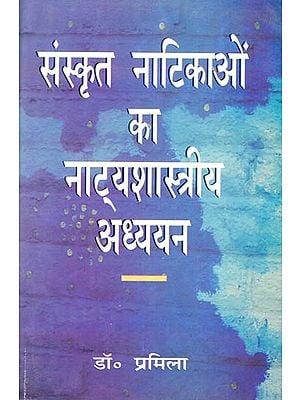 संस्कृत नाटिकाओं का नाट्यशास्त्रीय अध्ययन: A Study of Short Sanskrit Plays Based on the Natyashastra