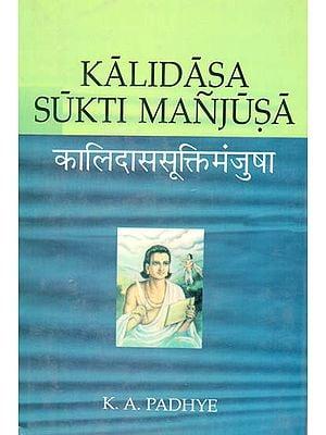 कालिदाससूक्तिमंजुषा: Kalidasa Sukti Manjusa