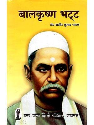 बालकृष्ण भट्ट: Biography of Balkrishn Bhatt