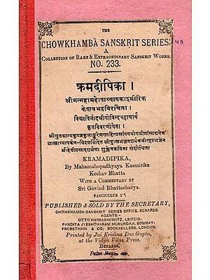 क्रमदीपिका - Krama Dipika (An Old and Rare Book)