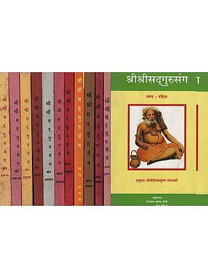 श्रीश्रीसद्गुरुसंग - Shri Shri Sadguru Sang in Marathi (Set of 12 Volumes)