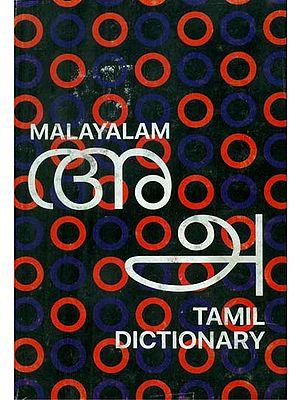 Malayalam- Tamil Dictionary (Malayalam)