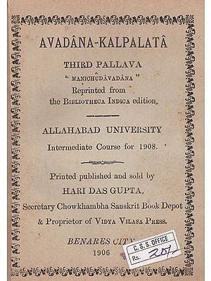 Avadana-Kalpalata 'Third Pallava'