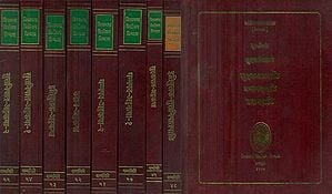 Dhammagiri Pali Ganthamala in Set of 9 Volumes (An Old and Rare Book)