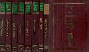 Dhammagiri Pali Ganthamala in Set of 9 Volumes (An Old and Rare Book)