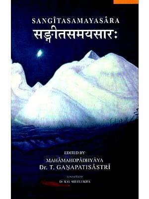 सङ्गीतसमयसार: Sangit Samaya Sara