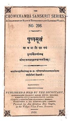 पुष्पसूत्रं - Pushp Sutram (An Old and Rare Book)