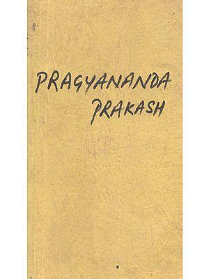 Pragyananda Prakash