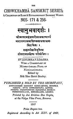 स्वानुभवादर्श - Svanu Bhavadarsa (An Old and Rare Book)