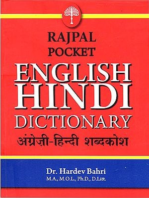 Pocket English Hindi Dictionary