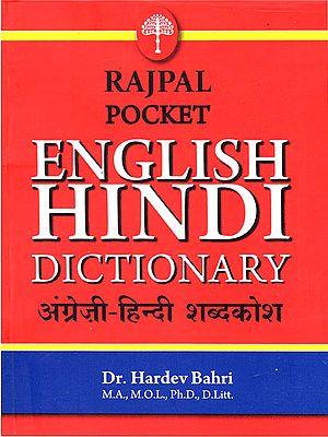 Pocket English Hindi Dictionary