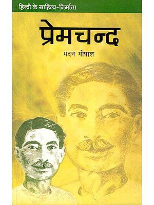 प्रेमचन्द: Biography of Premchand