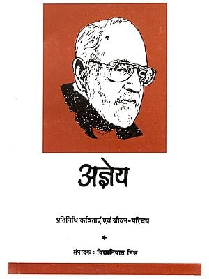 अज्ञेय: Ajneya's Biography and Representative Poems