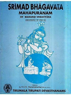 Srimad Bhagavata Mahapuranam of Maharsi Vedavyasa- Skandha-X, Vol-I (An Old and Rare Book)
