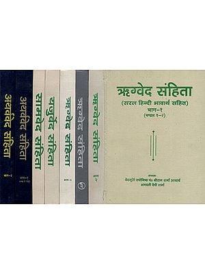 A Collection of Four Vedas (Rigveda Samhita, Yajurveda Samhita, Samaveda Samhita, Atharva Veda Samhita)