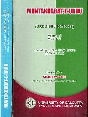 Muntakhabat-E-Urdu- Urdu Selections (Set of 2 Volumes)