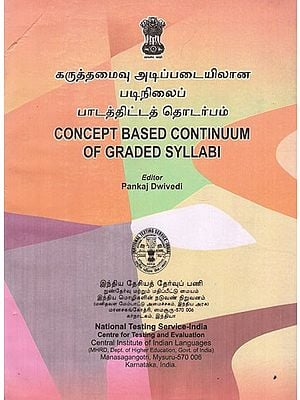 Concept Based Continuum of Graded Syllabi (Tamil)