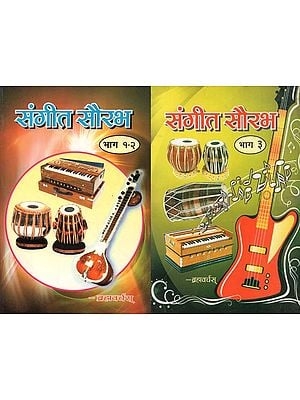 Sangeet Saurabh (Set of Two Books and Three Parts)